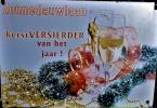 Bjorn-en-Tijs-bezoeken-en-filmen-Zonnedauwlaan-Essen-Noordernieuws.be-20201223_195855-2
