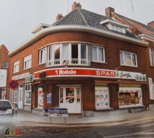 Julia - Cafe Onder Den Toren Essen toen het nog SPAR winkel was