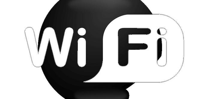 Essen haalt Europese subsidie van 15.000 euro binnen voor publieke wifi-hotspotsb