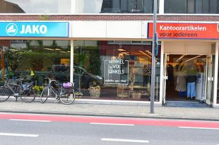 Winkel vol Winkels - (c) Noordernieuws.be 2021 - HDB_4814u75